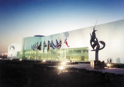 Avanza  adecuación del World Trade Center para Juegos Centroamericanos