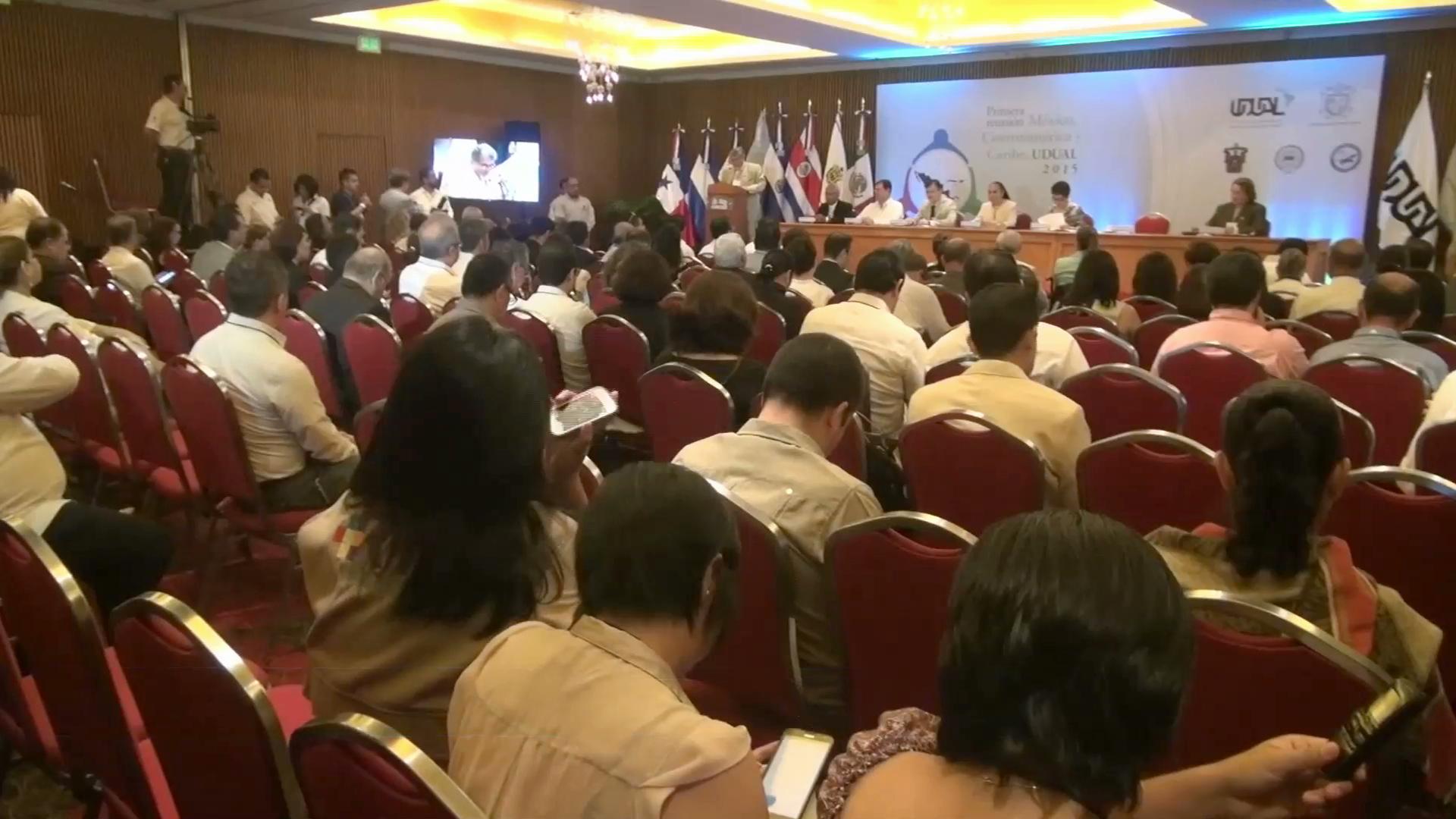 Inicia en Veracruz la I Reunión de Universidades de América Latina y el Caribe