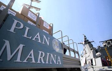 """Activa Semar Plan Marina en Veracruz por huracán """"Earl"""""""