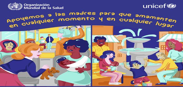 IVM se suma a la Semana Mundial de Lactancia Materna