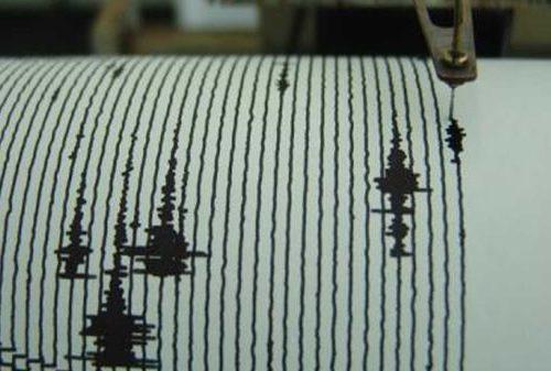 Sin registrarse afectaciones por el momento, tras sismo perceptible ligeramente en el sur del estado: PC