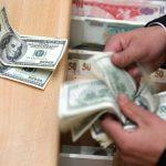 Dólar abre con ligera ganancia, se vende hasta en $20.70 en bancos