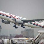 Se inaugura el primer vuelo de una aerolínea china a México