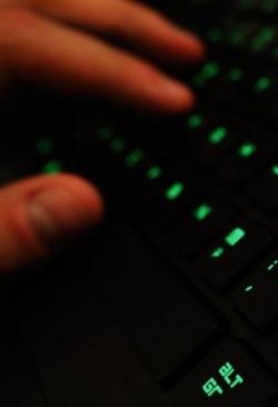 Confirman que nuevo ciberataque afecta a multinacionales en España