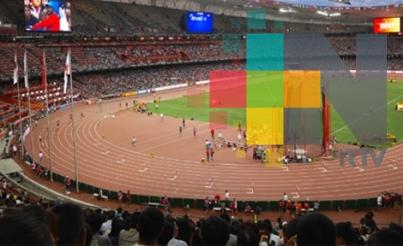 Nanjing organizará Campeonato Mundial Indoor de atletismo 2020