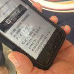 Inicia revista vehicular en el sur de Veracruz, han comenzado a llegar las notificaciones vía correo electrónico