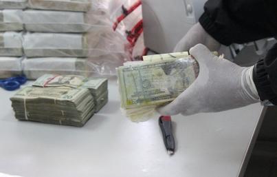"""Envían narcos miles de dólares en estómagos de """"mulas"""" colombianas"""