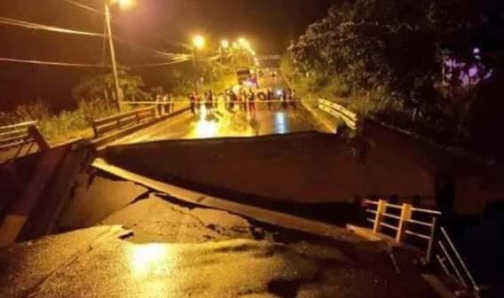 Sismo de 7.5 grados en Perú causa seis heridos y daños materiales