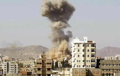 Mueren 32 personas en ataque rebelde en Yemen