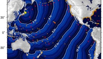 Sismo de 6.8 en suroccidente de Indonesia dispara alerta de tsunami