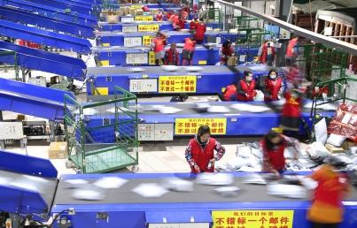 """¿Qué es """"Trabajar extra matando el tiempo""""? en China"""