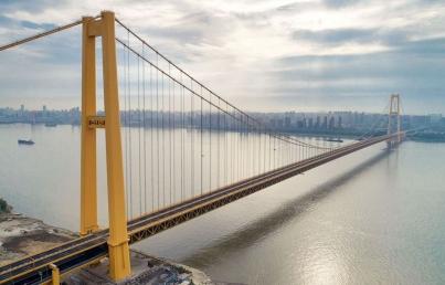 China abre puente colgante más largo del mundo