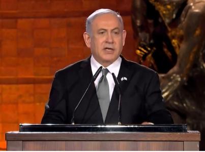 Israel agradece a EUA por confrontar a Irán