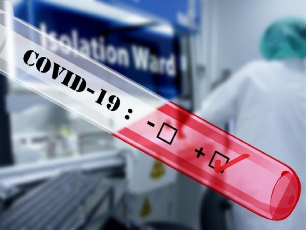 Crean prueba de inteligencia artificial para detectar el Coronavirus