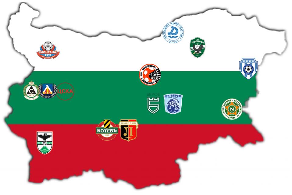 Bulgaria reanudará partidos de fútbol con aficionados en los estadios