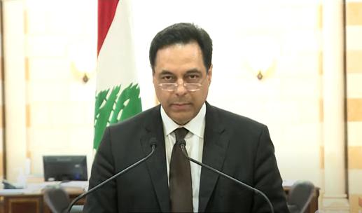 Dimite todo el gobierno de Líbano