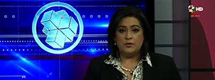 Erika Trujillo González