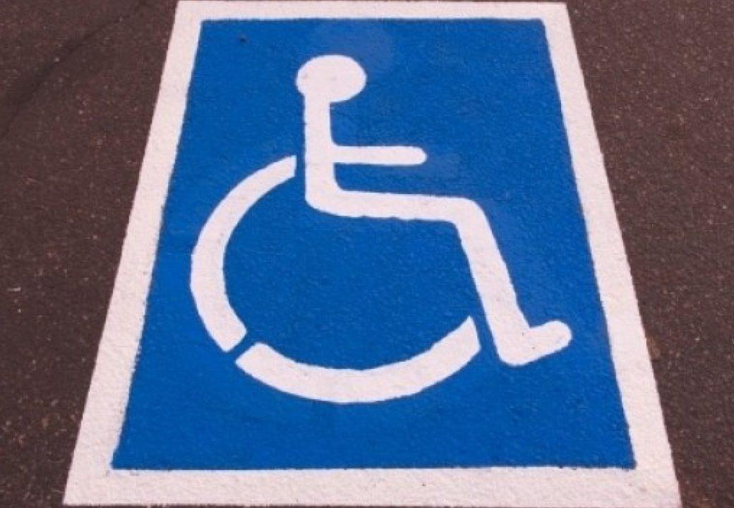 Crearían municipios sus Comisiones de Atención a Personas con Discapacidad
